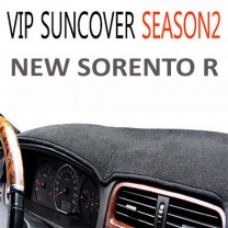 [VIP] KIA New Sorento R - High Quality Dashboard Cover Mat Season 2