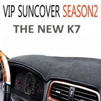 [VIP] KIA The New K7 - High Quality Dashboard Cover Mat Season 2