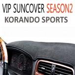 [VIP] SsangYong Korando Sports - High Quality Dashboard Cover Mat Season 2