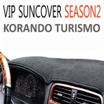 [VIP] SsangYong Korando Turismo​ - High Quality Dashboard Cover Mat Season 2