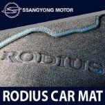 [SSANGYONG] SsangYong Rodius - Genuine Super DLX Floor Mat Set