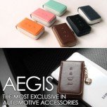 [AEGIS] Hyundai New Santa Fe CM - Smart Pop Smart Key Leather Key Holder (3 Buttons)