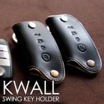 [AEGIS] KIA All New Sorento UM - KWALL Smart Key Leather Key Holder (4 Buttons)