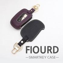 [BDSA] HYUNDAI - FIOURD Smart Key Leather Key Holder (3 Buttons)