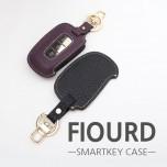 [BDSA] KIA - FIOURD Smart Key Leather Key Holder (3 Buttons)