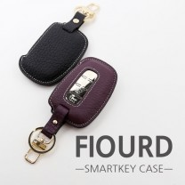 [BDSA] HYUNDAI - FIOURD Smart Key Leather Key Holder (4 Buttons)