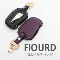 [BDSA] HYUNDAI - FIOURD Smart Key Leather Key Holder (TYPE 1)