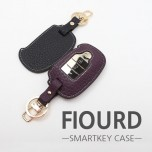 [BDSA] KIA - FIOURD Smart Key Leather Key Holder (TYPE 2)