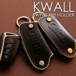 [AEGIS] Hyundai Santa Fe DM - KWALL Smart Key Leather Key Holder (4 Buttons)