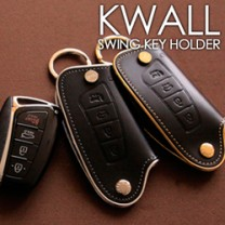 [AEGIS] Hyundai Santa Fe DM - KWALL Smart Key Leather Key Holder (4 Buttons)
