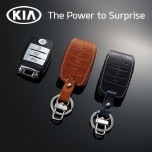 [KIA] KIA K3 - New Smart Key Leather Key Holder (4 Buttons) STD Type