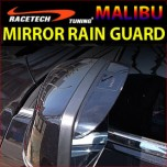 [RACETECH] Chevrolet Malibu - Side Mirror Rain Guard