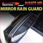 [RACETECH] Hyundai Avante MD - Side Mirror Rain Guard