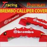 [RACETECH] Premium BREMBO Calliper Cover