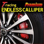[RACETECH] Aluminium ENDLESS Calliper Cover
