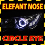 [GOGOCAR] Elefant Nose Circle Eye LED Module