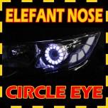 [GOGOCAR] Elefant Nose Circle Eye LED Module