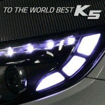 [EXLED] KIA New K5 - Tears Sequential 2Way Reflector LED Modules
