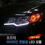 [GAINS]  KIA Forte - Carzle 2-Way Eye Line LED Module