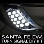 [GOGOCAR] Hyundai Santa Fe DM - LED Turn Signal Modules Set