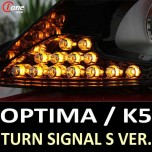 [IONE] KIA K5 / Optima - LED Turn Signal S Ver.2l Modules DIY Kit