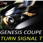 [IONE] Hyundai Genesis Coupe - LED Turn Signal T DIY Kit