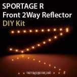 [GOGOCAR] KIA Sportage R​ - Front Reflector LED Modules Set