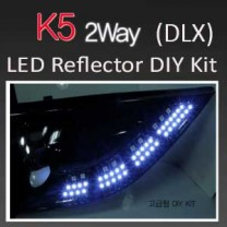 [GOGOCAR] KIA K5 - Front Reflector 2Way LED Modules Set Ver.2 DLX