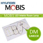 [MOBIS] Hyundai Santa Fe DM - LED Interior Lighting Modules Set (Sunroof)