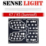 [SENSELIGHT] KIA K5 / K7 - LED Interior Lighting Modules Set (Sunroof)