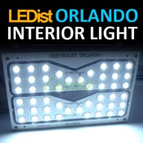 [LEDIST] Chevrolet Orlando - LED Interior Lighting Full Kit