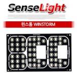 [SENSELIGHT] GM-Daewoo Winstorm - LED Interior Lighting Modules Full Set