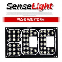 [SENSELIGHT] GM-Daewoo Winstorm - LED Interior Lighting Modules Full Set