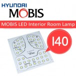 [MOBIS] Hyundai i40 - LED Interior Lighting Modules Set