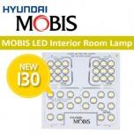 [MOBIS] Hyundai New i30 - LED Interior Lighting Modules Set