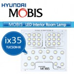 [MOBIS] Hyundai New Tucson ix - LED Interior Lighting Modules Set