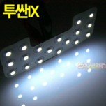 [SOLARZEN] Hyundai Tucson iX - LED Interior Lighting Modules Set