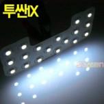 [SOLARZEN] Hyundai Tucson iX - LED Interior Lighting Modules Set