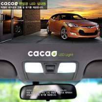 [CACAO] Hyundai Veloster - LED Interior Lighting Set