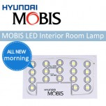 [MOBIS] KIA All New Morning - LED Interior Lighting Modules Set