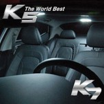 [EXLED] KIA K5 / K7 - LED Interior Light Module (Full Set )