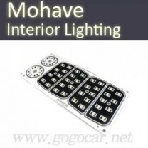 [GOGOCAR] KIA Mohave - Premium LED Interior Light Module Set (Normal)