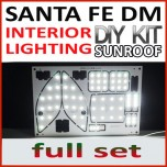 [GOGOCAR] Hyundai Santa Fe DM (Sunroof Ver.) - Premium LED Interior Light Module Set