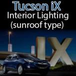 [GOGOCAR] Hyundai Tucson ix - Premium LED Interior Light Module Set (Sunroof)