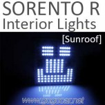 [GOGOCAR] KIA Sorento R - Premium LED Interior Light Module Set (Sunroof)