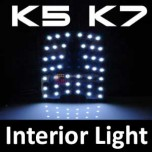 [GOGOCAR] KIA K5 / K7 - Premium LED Interior Light Module Set