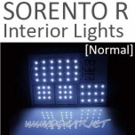 [GOGOCAR] KIA Sorento R - Premium LED Interior Light Module Set (Normal)