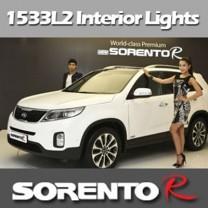 [EXLED] KIA New Sorento R - Premium 1533L2 Power LED Interior Light Module Set (Normal)