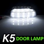 [GOGOCAR] KIA K5 - LED 2Way Door Lamp Modules DIY Kit