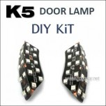 [GOGOCAR] KIA K5 - LED Door Lamp Modules Set
